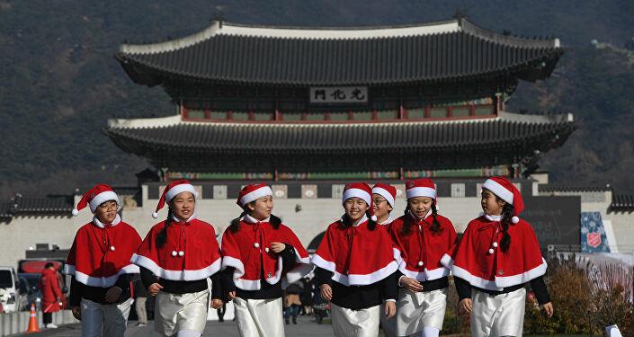 Güney Kore- Çocuk