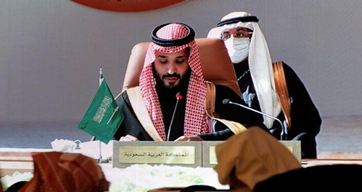 Suudi Arabistan Veliaht Prensi Muhammed bin Selman - 41. Körfez İşbirliği Konseyi (KİK)