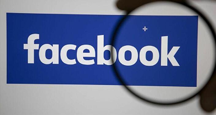 Facebook, Facebook inceleme, Facebook yasak