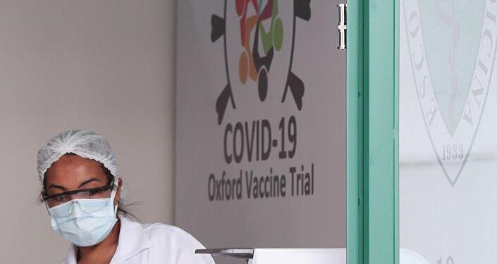 Brezilya Koronavirüs