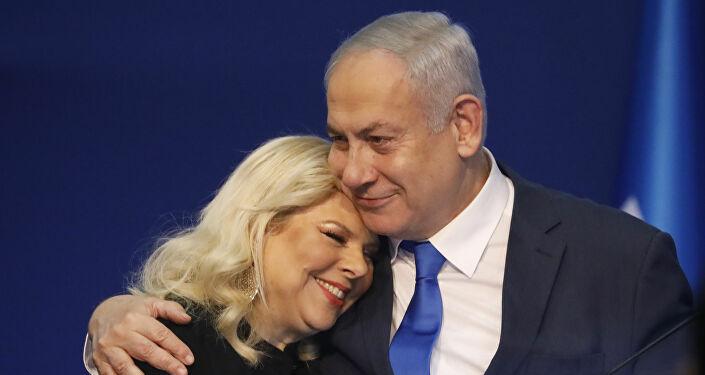 Benyamin Netanyahu ve eşi Sara Netanyahu