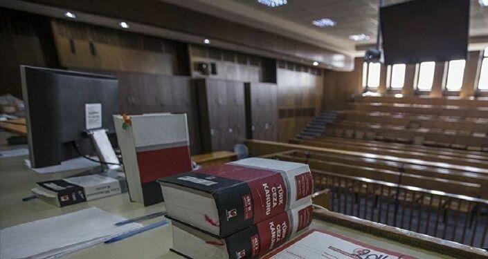 Mahkeme, duruşma, Türk Ceza Kanunu