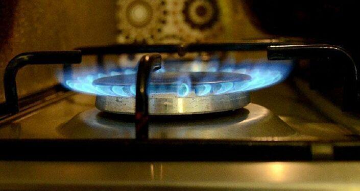 gaz, doğalgaz, ocak